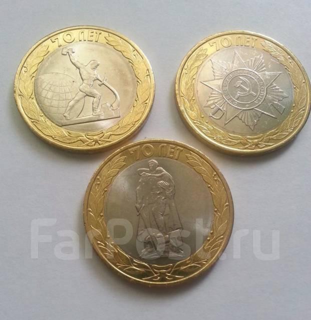 Монеты сбербанка к 70 летию победы 67 центов в рублях