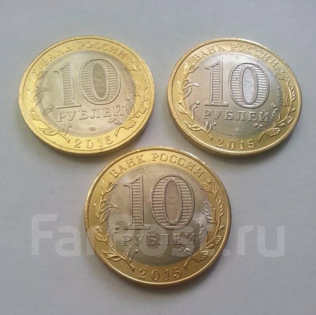 Оплата юбилейных монет инвестмонета