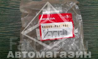 АКПП. Honda: Ballade, Integra SJ, Capa, Accord Aerodeck, Stream, Z, Vamos, Domani, Accord, Civic Ferio, CR-X, City, Vigor, S-MX, CR-V, Concerto, Vamos...