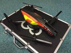 ArDrone, Ar Drone 2.0