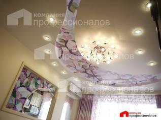 Натяжной Потолок по дизайн-проекту от Компании Профессионалов. Тип объекта квартира, комната, срок выполнения неделя