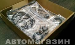 Ремкомплект коробки переключения передач. Mazda Bongo Friendee, SGL5, SGL3, SGLR, SGEW, SG5W, SGE3, SGLW Mazda Bongo, SK82V, SK22V, SK82T, SKF2V, SKF2...