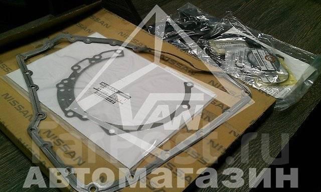 Ремкомплект коробки переключения передач. Nissan Teana, J31 Nissan X-Trail, T30 Nissan Presage, TU31 Двигатели: QR20DE, VQ23DE, VQ35DE, QR25DE, YD22ET...