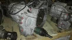 Автоматическая коробка переключения передач. Toyota: Corolla, Ipsum, Corolla Rumion, RAV4, Noah, Vista Ardeo, Aurion, Matrix, Avensis Verso, Wish, Hig...