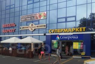 """Магазин электротоваров """"Семь+ Плюс"""""""
