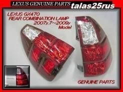 Стоп-сигнал. Lexus GX470 Toyota Land Cruiser Prado, TRJ125, RZJ120, KDJ125, GRJ120, TRJ120W, KDJ121, RZJ125, VZJ120, RZJ120W, KDJ120W, KDJ121W, VZJ121...