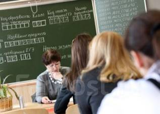 Дипломы курсовые реыераты Помощь в обучении в Ванино