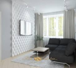 De'Art™ Studio. Дизайн-проект квартиры. Общая S 57 м2 во Владивостоке. Тип объекта квартира, комната, срок выполнения месяц