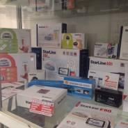 Сигнализации и GSM модули, напрямую от производителя!