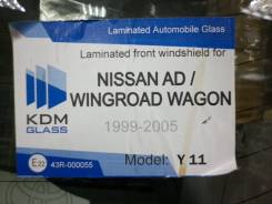 Стекло лобовое. Nissan AD, VY11, WPY11, VENY11, WFY11, VGY11, WHY11, VFY11, VHNY11, VEY11, WHNY11, WRY11 Nissan Wingroad, VGY11, VFY11, WRY11, VY11, W...