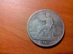 Монета(копия) 18хх годы