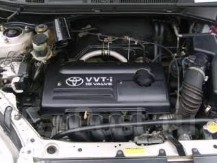 Помпа водяная. Toyota: Premio, Corolla Spacio, Allion, Allex, WiLL VS, Corolla Axio, RAV4, Avensis, Corolla Verso, Corolla, MR-S, Opa, Vista, Celica...