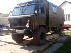 ГАЗ 66. Газ66 для охоты, рыбалки и активного отдыха, 4 750 куб. см.