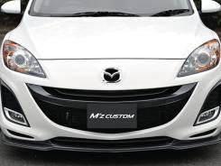 Порог пластиковый. Mazda Mazda3. Под заказ