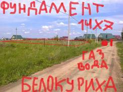 18 соток с фундаментом 14х7. собственность, электричество, вода, от агентства недвижимости (посредник)