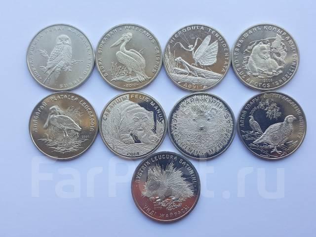 Картинки по запросу Юбилейные монеты Казахстана