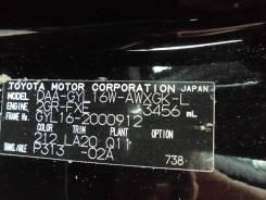 Lexus RX450h. GYL162000912, 2GRFXE