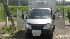 ГАЗ 3310. Продам рефрежиратор, 2 800 куб. см., 4 000 кг.