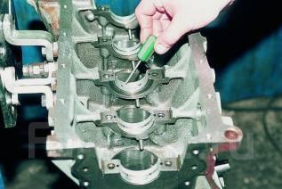 Ремонт двигателей отечественного и иностранного производства