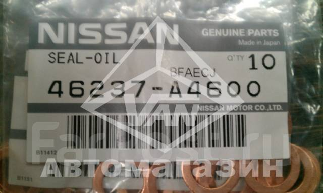 Прокладка компрессора тормозного. Nissan: King Cab, Vanette Truck, Altima, Lucino, Figaro, NX-Coupe, NP300, 370Z, Almera, Civilian, Caravan, Cherry, C...