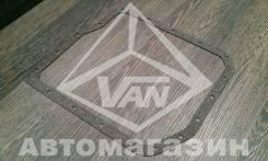 Прокладка автоматической трансмиссии. Toyota: Windom, Allex, Aurion, Ipsum, Avensis, Corolla, Estima, Avensis Verso, Vista, Caldina, Vanguard, Tarago...
