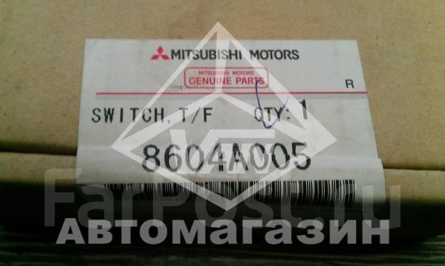 Датчик включения 4wd. Mitsubishi L200, KB4T Mitsubishi Montero Sport Mitsubishi Nativa Mitsubishi Pajero