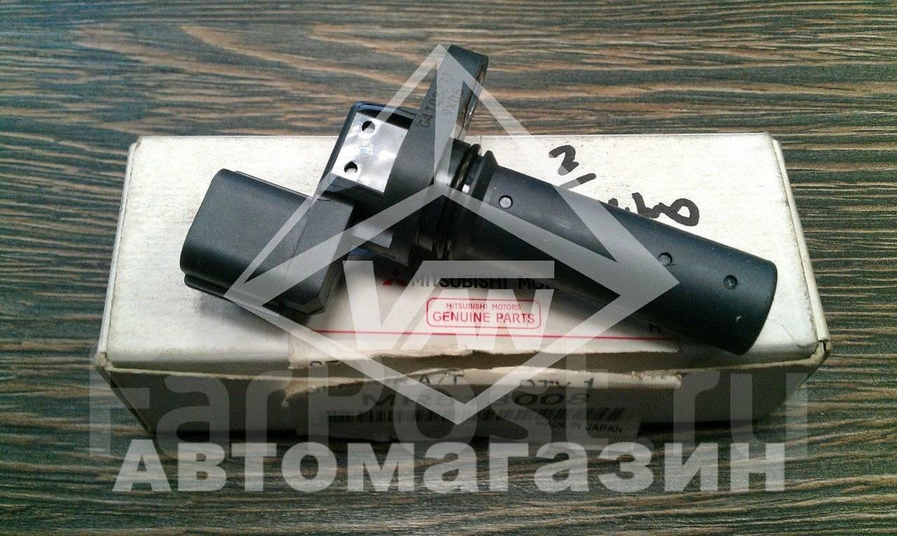 mitsubishi mirage dingo датчик переключения передач автодок