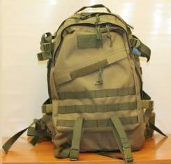 Купить рюкзаки в Уссурийске. Цены. Фото. 64b57141cdb