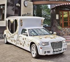 Прокат лимузинов Limo Style офисы в двух городах