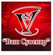 Печатник. Т.Ц. Белая Гора, ул. Плеханова 61