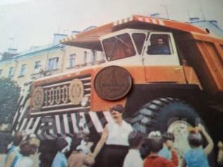 СССР. 1 копейка 1977 года.