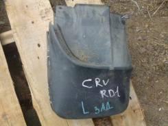 Брызговики. Honda CR-V, RD2, RD1