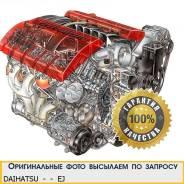 Двигатель в сборе. Daihatsu Storia Двигатель EJDE. Под заказ