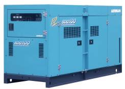 Генераторы и электростанции. 6 500 куб. см.