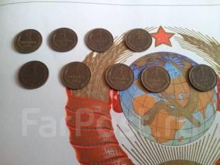 СССР. 9 монет по 1 копейке. 1980-1989 г.