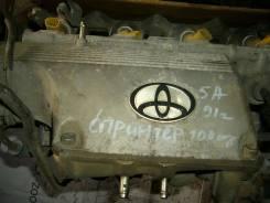 Коллектор впускной. Toyota Sprinter, AE100 Двигатель 5AFE