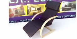 Кресла-реклайнеры.