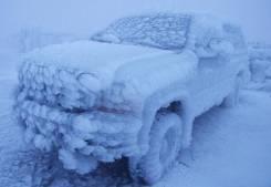 Отогрев авто Хабаровск