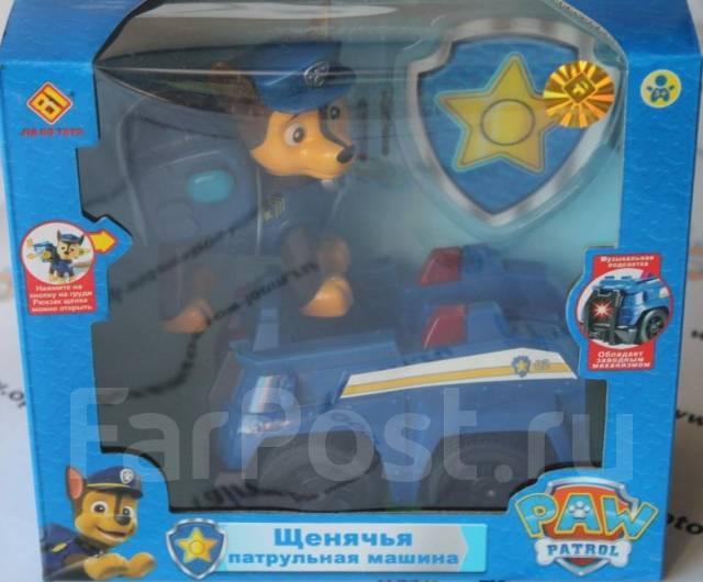 щенячий патруль игрушка гонщик фото