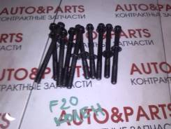 Болт коленвала. Honda: Torneo, Civic Aerodeck, Odyssey, Prelude, Ascot, Shuttle, Avancier, Vigor, Accord, Ascot Innova, Civic, Accord Aerodeck, Integr...