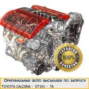 Двигатель в сборе. Toyota Caldina, ST191G, ST191 Двигатель 7AFE. Под заказ