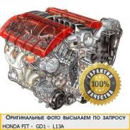 Двигатель в сборе. Honda Fit, GD1 Двигатель L13A. Под заказ