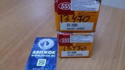 Тяга рулевая 555 4550349085,SR3900