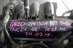 Двигатель Nissan VQ23,25,30,35,37VHR QR20,25 VK45 VH41,45 Z20 F8 VG30,