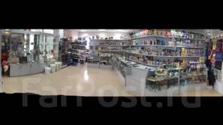 Продам магазин действующий бизнес бытовая химия , хоз товары !