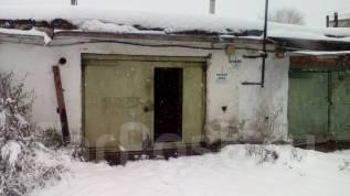 Гаражи капитальные. улица Уральская 21, р-н дземги, 28 кв.м., электричество, подвал. Вид снаружи