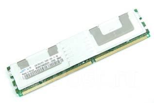 Серверная память DDR-II FB 2 Gb ( PC2-5300F, 667MHz, FB-DIMM, ECC)