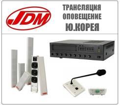 Трансляционное оборудование и системы оповещения