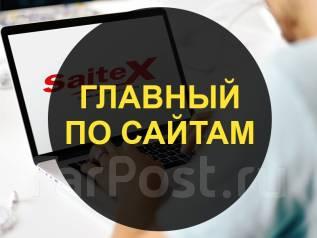 Организация рекламы на сайтах ДВ и Владивостока