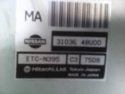Блок управления автоматом. Nissan Maxima